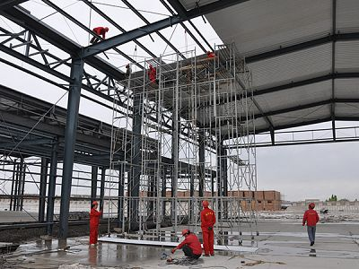 Steel Structures Building Investors Looking
